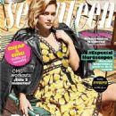 Olivia Holt – Seventeen Mexico Magazine (July 2018)