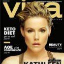 Kathleen Robertson  -  Magazine Cover