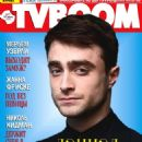 Daniel Radcliffe - 454 x 608