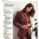 Alexa Chung – Grazia Magazine (February 2018)