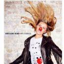 Kate Upton Elle Uk Magazine March 2015