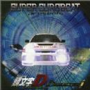 Initial D - INITIAL D Second stage D-selection 1