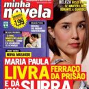 Marjorie Estiano, Two Faces - Minha Novela Magazine Cover [Brazil] (25 April 2008)