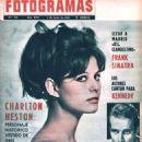 Claudia Cardinale - 454 x 589