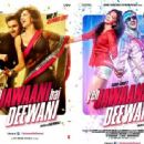 Yeh Jawaani Hai Deewani new released posters 2013 - 454 x 338
