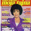 Joan Collins - Moja Tajna Magazine Cover [Croatia] (April 2001)