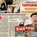 Oleg Efremov - Otdohni Magazine Pictorial [Russia] (17 June 1998) - 454 x 391