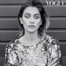 Paris Jackson - Vogue Magazine Pictorial [Brazil] (January 2018) - 454 x 533