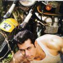 Salman Khan Unseen Pictures stills