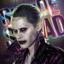 Suicide Squad (2016) - 454 x 684