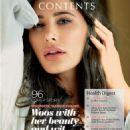 Nargis Fakhri - Asia Spa Magazine Pictorial [India] (March 2015)