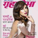Priyanka Chopra - 454 x 603