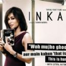 Inkaar movie new posters and pictures 2013