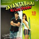 New Posters of Jayantabhai Ki Luv Story - 454 x 653