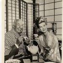 Janet Lake & Walter Brennan