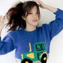 Irene Choi - 402 x 604