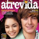 Vanessa Hudgens, Zac Efron - Atrevida Magazine Cover [Brazil] (November 2008)