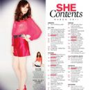 Sophie Ellis-Bextor - She Magazine Pictorial [United Kingdom] (March 2011)