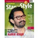 Aamir Khan - 454 x 454