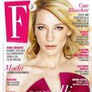 Cate Blanchett - 454 x 573