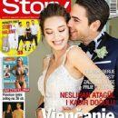 Neslihan Atagül - Story Magazine Cover [Croatia] (13 July 2016)