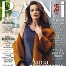 Pani Magazine Poland - 454 x 588