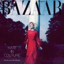 Kate Hudson Harper's Bazaar US October 2012 - 454 x 587