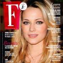 Laura Chiatti - F Magazine Cover [Italy] (24 April 2013)