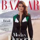 Harper's Bazaar Spain July 2016 - 454 x 542