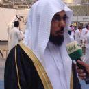 Saudi Arabian people