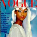 Iman - Vogue Magazine Cover [Italy] (March 1976)