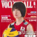 Saori Kimura - 454 x 642