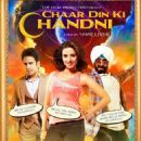Chaar Din Ki Chandani Movie Poster and wallpapers 2012 - 454 x 657