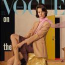 Vogue Italy November 2018 - 454 x 568