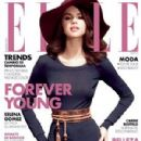 Selena Gomez Is ELLE Mexico's August Cover Girl