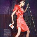 Katia Selinger Harper's Bazaar Brazil August 2012 - 454 x 616