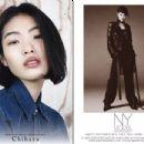 New York Model Management Showpackage S/S 2018 - 454 x 347