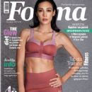 Evgenia Samara - Forma Magazine Cover [Greece] (October 2019)