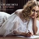 Diane Kruger - Glamour Magazine Pictorial [Italy] (August 2015)