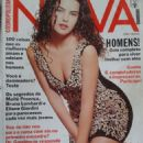 Ana Paula Arósio - Nova Magazine Cover [Brazil] (March 1994)