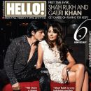 Shah Rukh Khan, Gauri Khan - Hello! Magazine Cover [India] (April 2013)