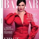 Rachel Weisz Harper's Bazaar UK March 2013 - 454 x 585