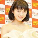 Haruna Kawaguchi - 450 x 630