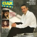 Ciak Magazine Cover [Italy] (March 1995)