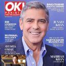 George Clooney - OK! Magazine Cover [Pakistan] (July 2015)