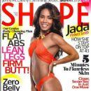 Jada Pinkett Smith - Shape Magazine Cover [United States] (January 2015)