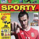 Gareth Bale - 366 x 491