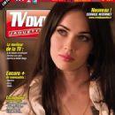 Megan Fox - 454 x 676