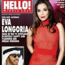 Eva Longoria - Hello! Magazine Cover [United Arab Emirates] (7 April 2016)