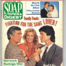 Katherine Kelly Lang - Soap Opera Digest Magazine Cover [United States] (21 August 1990)